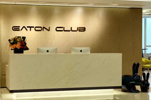 Eaton Club Langham Place Co-working Office, Hong Kong